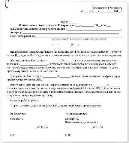 Html5 карманный справочник дженнифер роббинс 2015