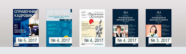 Журналы и книги