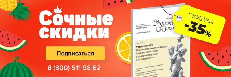 приказ о дополнении учетной политики образец
