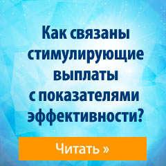 Справочная система «Культура»